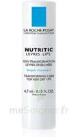 Nutritic Stick Lèvres Sèche Sensibles 2 Etui/4,7ml à VINCENNES